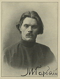 In Russian, Gorky means 'bitter'