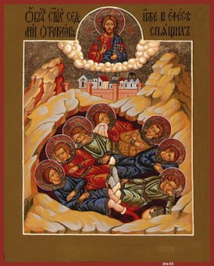 seven sleepers of Ephesus